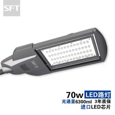 ZD903模组道路灯系列